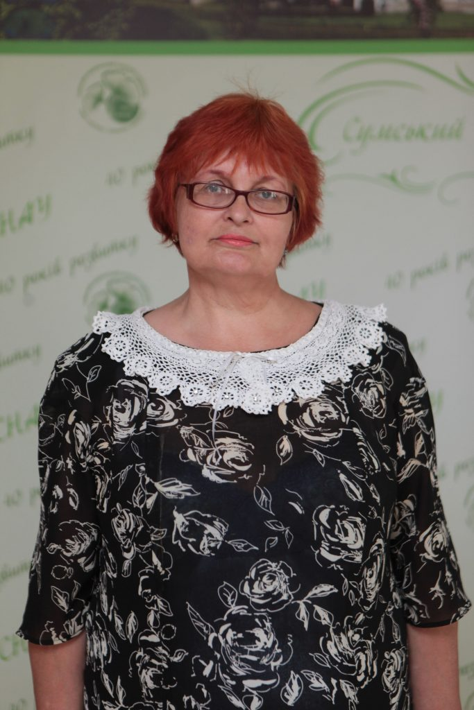 Богінська Людмила Олексіївна