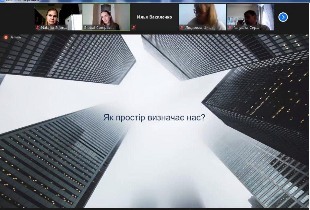 """On-line лекція на тему """"Стале будівництво"""""""