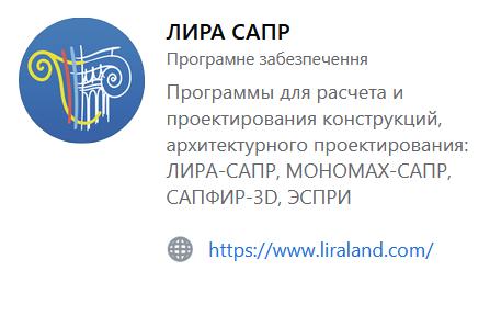 """Укладення рамкового договору між СНАУ та ТОВ """"Ліра- САПР"""""""